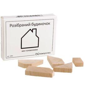 Головоломка Заморочка - Разобранный домик