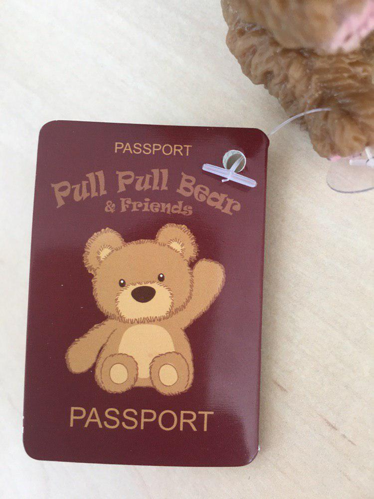 Паспорт собаки антистресс