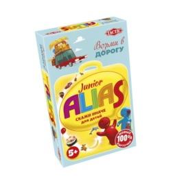 Алиас Юниор. Дорожная версия (Алиас детский компакт, Alias Junior Travel) (2)