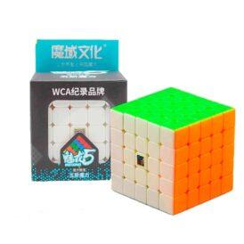 Кубик Рубіка 5x5 MoYu Meilong stickerless кольоровий1