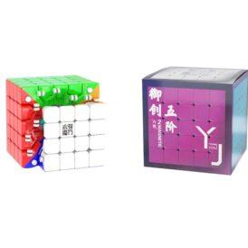 Магнітний кубик Рубіка 5x5 YJ Yuchuang V2 M stickerless кольоровий