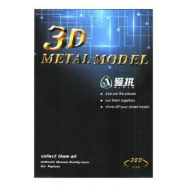 упаковка металлического 3д пазла ейфелева башня