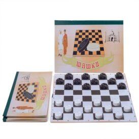 складна картонна шахівниця