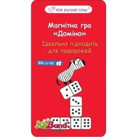 Магнитная дорожная игра домино