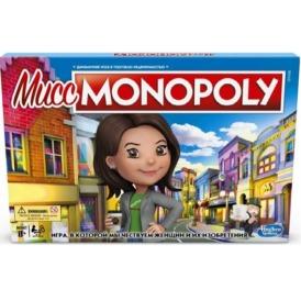Мисс Монополия (1)
