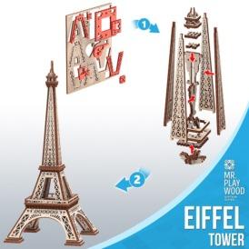 Эйфелева башня, 10406 (5)