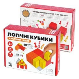 Логические кубики Игротеко Части и целое, 900460 (8)