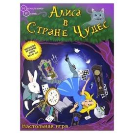 Настольная игра Нескучные Игры Алиса в Стране чудес3